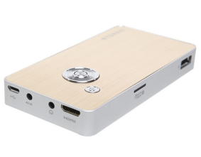 MeeGooDo-Mini-Projector-Review-Image-1